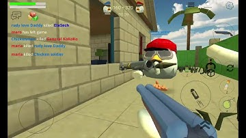 Chickens Gun - fps shooter online