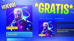FREE FORTNITE CODES